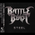 Battle Beast - Steel (Japanese Press 2012) '2011