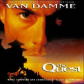 Randy Edelman - The Quest '1996